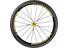 "Mavic Crossmax SL PRO LTD kiekko 27.5"" Shimano 11 , keltainen/musta"